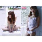 中古コレクションカード(女性) Regular 78 : 小松彩夏/レギュラー/プラチナボックス「小松彩夏」トレーディングカード