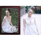 中古コレクションカード(女性) SPCIAL 12 : 小松彩夏/銀箔プリントサイン/プラチナボックス「小松彩夏」トレーディングカー