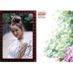 中古コレクションカード(女性) SPCIAL 15 : 小松彩夏/銀箔プリントサイン/プラチナボックス「小松彩夏」トレーディングカー