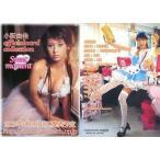 中古コレクションカード(女性) PR : 小阪由佳/プロモーションカード/小阪由佳 オフィシャルカードコレクション