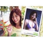 中古コレクションカード(女性) RG10 : 杉本有美/レギュラー/杉本有美プラチナボックストレーディングカード「smile」