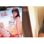 中古コレクションカード(女性) RG21 : 杉本有美/レギュラー/杉本有美プラチナボックストレーディングカード「smile」