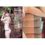 中古コレクションカード(女性) RG22 : 杉本有美/レギュラー/杉本有美プラチナボックストレーディングカード「smile」
