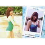中古コレクションカード(女性) RG70 : 杉本有美/レギュラー/杉本有美プラチナボックストレーディングカード「smile」