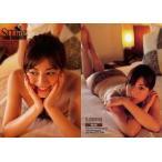 中古コレクションカード(女性) RG76 : 杉本有美/レギュラー/杉本有美プラチナボックストレーディングカード「smile」