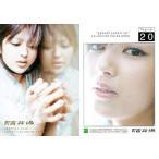 中古コレクションカード(女性) 20 : 吉井怜/レギュラーカード(金箔入り)/月間吉井怜