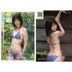 中古コレクションカード(女性) 00-1 : 京本有加/Cereze Limited Card/京本有加 オフィシャルカードコレ