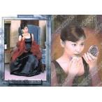 中古コレクションカード(女性) 08 : 鈴木史華/Elegance Card/鈴木史華 トレーディングカード