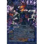 中古バトルスピリッツ BS22-X02 [X] : 冥府三巨頭ザンデ・ミリオン