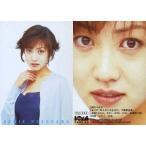 中古コレクションカード(女性) 002 : 細川ふみえ/レギュラーカード/BOMB CARD EXTRA Y