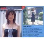 中古コレクションカード(女性) 07 : 松本まりか/Girls! ORIGINAL TRADING CARD SET Girls!vol.12