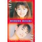 中古コレクションカード(ハロプロ) No.41 : 石黒彩・保田圭/PRINAME PETIT モーニング娘。 1998