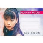 中古コレクションカード(ハロプロ) No.44 : 保田圭/PRINAME PETIT モーニング娘。 1998