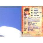 中古コレクションカード(女性) 012 : 酒井彩名/レギュラーカード/Fill up Horipro series HiP Col