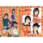 中古コレクションカード(ハロプロ) 603 : モーニング