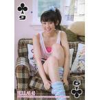 中古コレクションカード(女性) RG48 : 小池里奈/トランプカード/ボムカード・リミテッド 小池里奈 サマリナ!