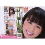 中古コレクションカード(女性) RG74 : 小池里奈/QRカード/ボムカード・リミテッド 小池里奈 サマリナ!
