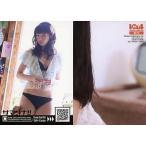 中古コレクションカード(女性) RG76 : 小池里奈/QRカード/ボムカード・リミテッド 小池里奈 サマリナ!