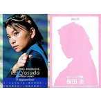 中古コレクションカード(ハロプロ) No.9 : モーニング娘。/保田圭/モーニング娘。シールコレクション