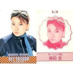 中古コレクションカード(ハロプロ) No.38 : モーニング娘。/保田圭/モーニング娘。シールコレクション