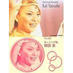 中古コレクションカード(ハロプロ) No.60 : モーニング娘。/保田圭/モーニング娘。シールコレクション