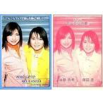 中古コレクションカード(ハロプロ) No.66 : モーニング娘。/後藤真希・保田圭/モーニング娘。シールコレクション