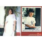 中古コレクションカード(女性) Reiko 034 : すほうれいこ/レギュラーカード/BOMB CARD PLATINUM