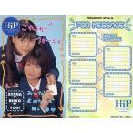 中古コレクションカード(女性) No.36 : 酒井彩名・大森玲子/メッセージカード/PRINAME PETIT HiP
