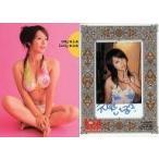中古コレクションカード(女性) 075 : 磯山さやか/レギュラーカード/磯山さやか BOMB CARD HYPER