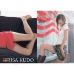 中古コレクションカード(女性) RISA KUDO 036 : 工藤里紗/レギュラーカード/HIT'S LIMITED 工藤