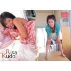 中古コレクションカード(女性) RISA KUDO 055 : 工藤里紗/レギュラーカード/HIT'S LIMITED 工藤