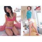 中古コレクションカード(女性) RISA KUDO 058 : 工藤里紗/レギュラーカード/HIT'S LIMITED 工藤