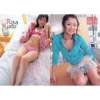 中古コレクションカード(女性) RISA KUDO 061 : 工藤里紗/レギュラーカード/HIT'S LIMITED 工藤