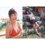 中古コレクションカード(女性) RISA KUDO 064 : 工藤里紗/レギュラーカード/HIT'S LIMITED 工藤