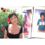 中古コレクションカード(女性) RISA KUDO 074 : 工藤里紗/レギュラーカード/HIT'S LIMITED 工藤