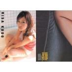 中古コレクションカード(女性) RISA KUDO 090 : 工藤里紗/レギュラーカード/HIT'S LIMITED 工藤
