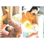 中古コレクションカード(女性) Miho Yoshioka 018 : 吉岡美穂/BOMB CARD HYPER DX 吉