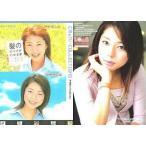 中古コレクションカード(女性) Miho Yoshioka 072 : 吉岡美穂/BOMB CARD HYPER DX 吉