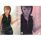 中古コレクションカード(女性) 079 : 長谷部優/レギュラーカード/dream OFFICIAL TRADING CARDS 2002