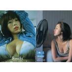 中古コレクションカード(女性) Waka Inoue 010 : 井上和香/レギュラーカード/井上和香 2 トレーディング