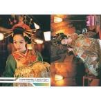 中古コレクションカード(女性) Waka Inoue 040 : 井上和香/レギュラーカード/井上和香 2 トレーディング