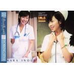 中古コレクションカード(女性) MARUCOS'03 RG43 : 井上和香/レギュラーカード/まるごとコ