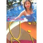 中古コレクションカード(女性) 035 : 酒井若菜/スペシャルカード(金箔押し)/Young Sunday Harvest Colle