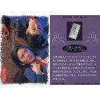 中古コレクションカード(女性) No.90 : 小村美佳・原史奈/レギュラーカード/TERRORS CAST トレーディングカード