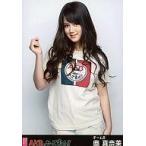 中古生写真(AKB48・SKE48) 奥真奈美/膝上・右手グー/A