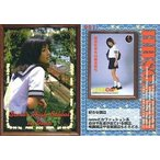 中古コレクションカード(女性) 001 : 吉井怜/レギュラーカード/Fill up Horipro series 吉井怜 充