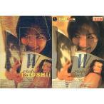 中古コレクションカード(女性) 110 : 吉井怜/レギュラーカード/Fill up Horipro series 吉井怜 充