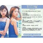中古コレクションカード(ハロプロ) No.14 : 石黒彩・