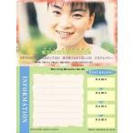 中古コレクションカード(ハロプロ) No.36 : 保田圭/INFORMATION/PRINAME PETIT モーニング娘。