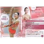 「中古スポーツ 15 [レギュラーカード] : 深瀬菜月(新体操)」の画像